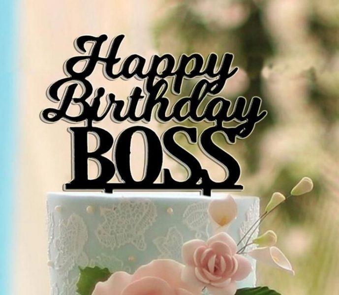 Днем свадьбы, открытка боссу женщине с днем рождения