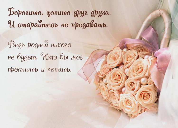 Одноклассники, интересные поздравления на свадьбу в картинках