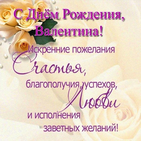 Поздравления в стихах сестре к юбилею пудель