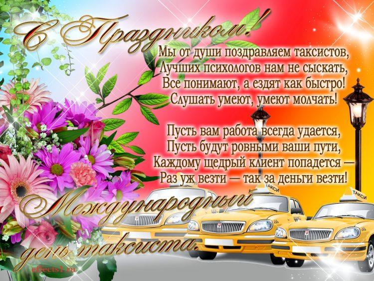 День кузьмы и демьяна поздравления вернулся